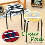 チェアパッド ネイティブ 丸型 椅子用の画像