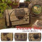 ウッドトレジャーボックス 小物入れ 宝箱の画像