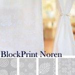 ホワイトブロックプリントのれん 間仕切りの画像