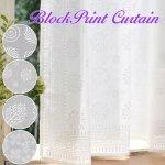 ホワイトブロックプリントカーテン 間仕切りの画像