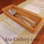 アタ カトラリーケース  アジアン雑貨 バリ雑貨 の画像