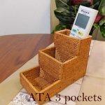 アタ3ポケットケース  アジアン雑貨 バリ雑貨 の画像