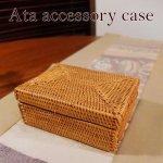 アタ   蓋付きボックス ケース  アジアン雑貨 バリ雑貨 の画像