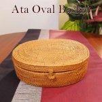 アタ   オーバルケース   アジアン雑貨 バリ雑貨 の画像