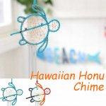 ホヌチャイム  置物  飾り インテリア の画像