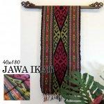 ジャワイカット40x180-013 バリ 布 織物の画像