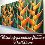 バリ絵画 ヘルコニア HG−9 【送料無料】インテリアアート 花 絵の画像