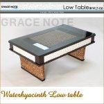 グレイスノート ウォーターヒヤシンス センターテーブルの画像