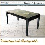 グレイスノート ウォーターヒヤシンス ダイニングテーブルの画像