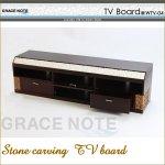 グレイスノート カービングストーンテレビボードの画像
