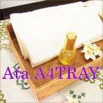 アタ A4トレイ  かご バスケット バリ雑貨 テンガナン編みの画像
