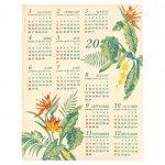 メール便送料無料! カレンダー 2019 壁掛け ジュートカレンダー エルバの画像