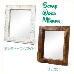 廃材ミラー (L)33×40 アジアン 家具 鏡 壁掛けの画像