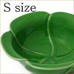 プルメリアボウルS  キッチン雑貨 食器の画像