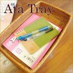 アタ A5トレイ バスケット バリの手編みカゴ 小物入れの画像