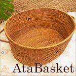 アタバスケット ランドリー ペットベッド バリの手編みカゴ 小物入れの画像