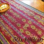 イカット ジャワイカット 50x100cm−005 布織物の画像