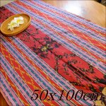 イカット ジャワイカット 50x100cm−006 布織物の画像