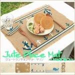 ジュート ランチョンマット マリン キッチン雑貨 テーブルマットの画像