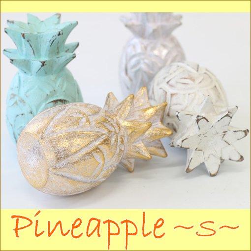 パイナップルS  木彫り 置物 木製 パイナップル 南国 リゾート