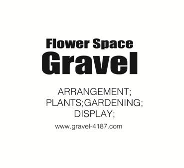 Flower Space Gravel Online Shop