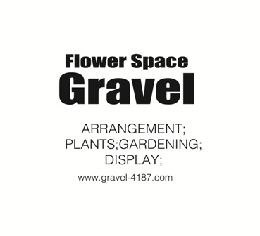 Flower Space Gravel Online Shop