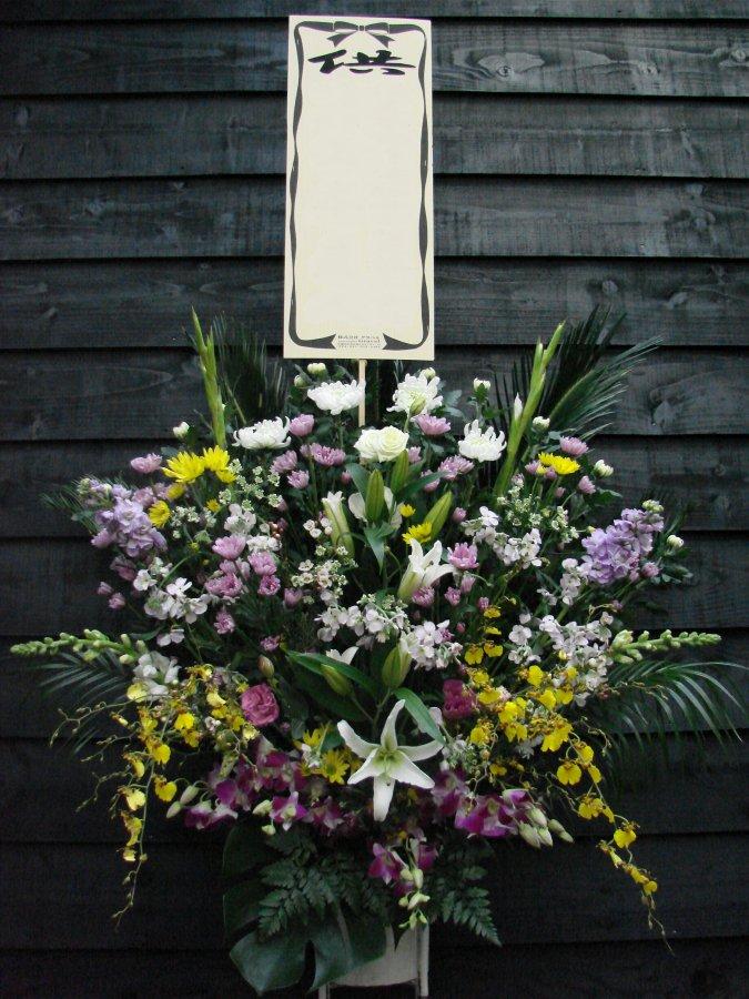 【札幌市内限定】【送料無料】ご葬儀用生花一段
