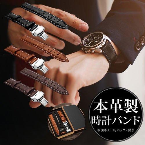腕時計/時計/ベルト/バンド/革ベルト/20mm/19mm/18mm/本革/メンズ 腕時計/バンド/交換ベルト/ Dバックル/防水/防汗/取り付け工具 ボックス付き