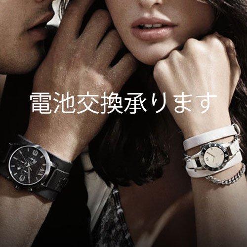 アルマーニ/Armani/時計/電池交換
