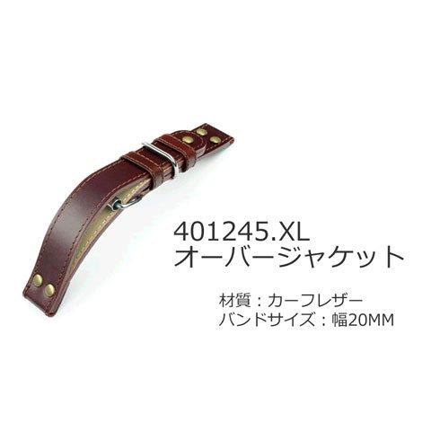 ラコ 腕時計 替えベルト レザーベルト 401245.XL オーバージャケット