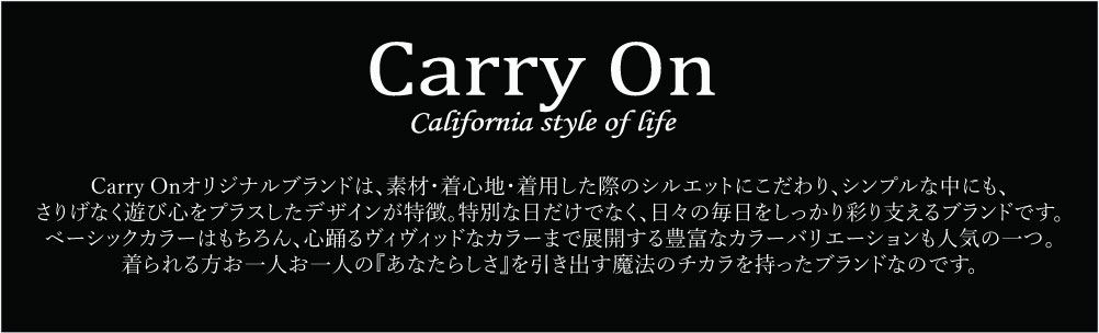 Carry Onオリジナル