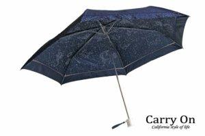 【折】プラネタリウム晴雨兼用日傘
