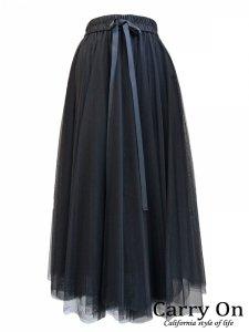 【Dignite collier】チュールロングスカート