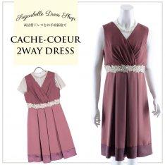 【73%OFF!!】結婚式ドレス日本製お呼ばれ二次会ドレス|ブラウス付2WAYワンピース9号(ピンク)
