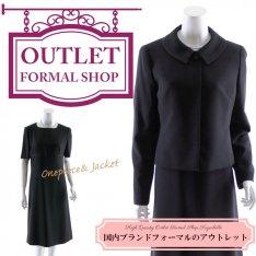 【57%OFF!】ブラックフォーマル喪服礼服アンサンブル|縁取り襟ブラックアンサンブル13号