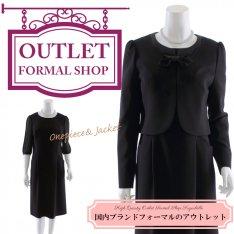 【68%OFF!】喪服 礼服 ブラックフォーマル|リボン付ノーカラーブラックアンサンブル13号
