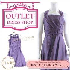 【77%OFF!】日本製ドレス 結婚式 二次会 パーティー|リボン風バルーンドレス13号(ラベンダー)