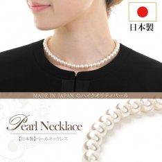 日本製パールネックレス(ホワイト)パールネックレス フォーマル 冠婚葬祭