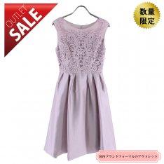 【64%OFF!】ひざ丈ドレス 結婚式 二次会 |エレガントレースドレス9号(ピンク)