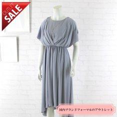 【60%OFF!】ドレス セール 袖あり 結婚式ドレス 二次会 ロング |バタフライスリーブのテールカットドレス9号(ブルーグレー)