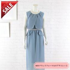 【68%OFF!】ドレス セール 結婚式ドレス 二次会  |エレガントラインドレス9号(ライトブルー)