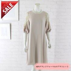 【58%OFF!】ドレス セール 袖あり 結婚式ドレス 二次会  |レースデザインAラインドレス9号(ベージュ)