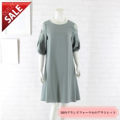 【58%OFF!】ドレス セール 袖あり 結婚式ドレス 二次会  |レースデザインAラインドレス9号(モスグリーン)