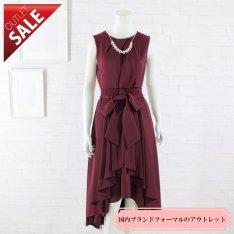 【67%OFF!】ドレス セール 結婚式ドレス 二次会 |オーバースカート付アレンジドレス9号(ワイン)