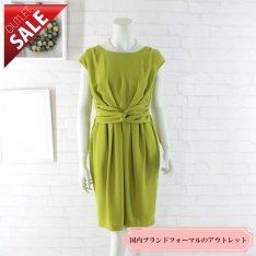 【60%OFF!】結婚式 二次会 ドレス|コクーンシルエットドレス9号(グリーン)
