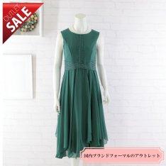 【65%OFF!】結婚式 二次会 ドレス |ランダムスカートドレス9号(グリーン)
