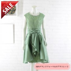 【67%OFF!】結婚式 二次会 ドレス ミディアム アレンジ|オーバースカート付総レースドレス11号(グリーン)