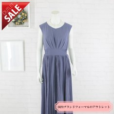【60%OFF!】ドレス セール 結婚式ドレス 二次会 ロング |上品レースとシフォンのロングドレスLサイズ(ブルー)