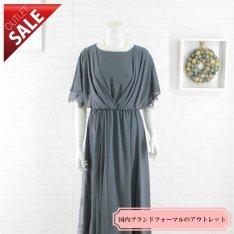 【58%OFF!】大きいサイズ ドレス セール 結婚式ドレス 二次会 ロング|フレア袖エレガントドレスLLサイズ(カーキ)