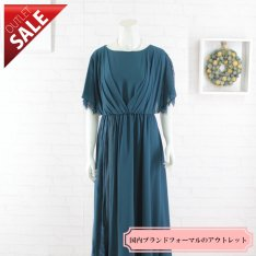 【58%OFF!】大きいサイズ ドレス セール 結婚式ドレス 二次会 ロング|フレア袖エレガントドレスLLサイズ(グリーン)